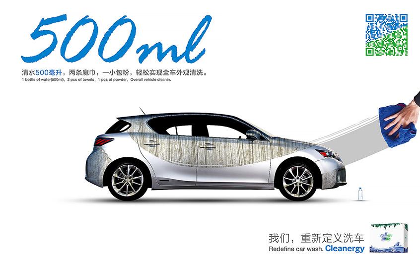洁能魔方闪亮登场第十五届中国国际中小企业博览会