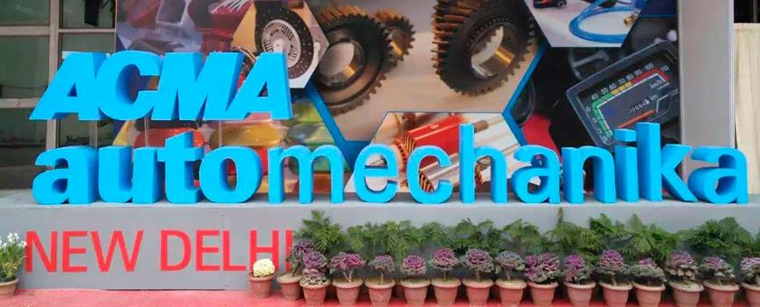 洁能魔方参加印度新德里汽车配件展览会ACMA