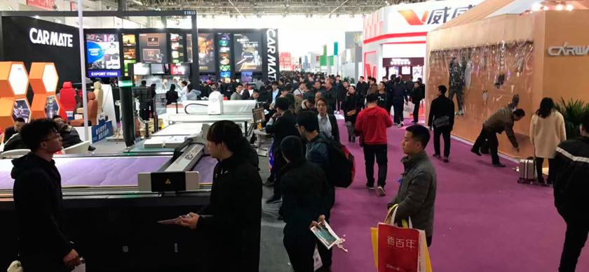 洁能魔方参加中国国际汽车用品展览会(CIAACE)