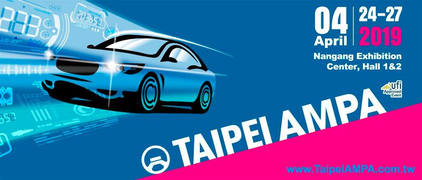 洁能魔方登陆2019台北国际汽车零配件展(TAIPEL AMPA)