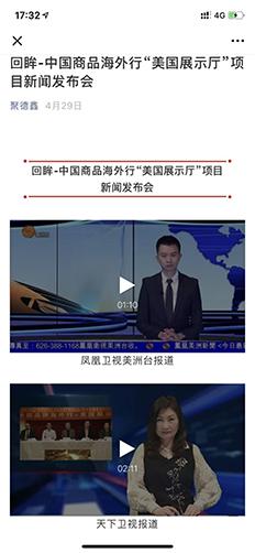 洁能魔方中国品牌海外行02
